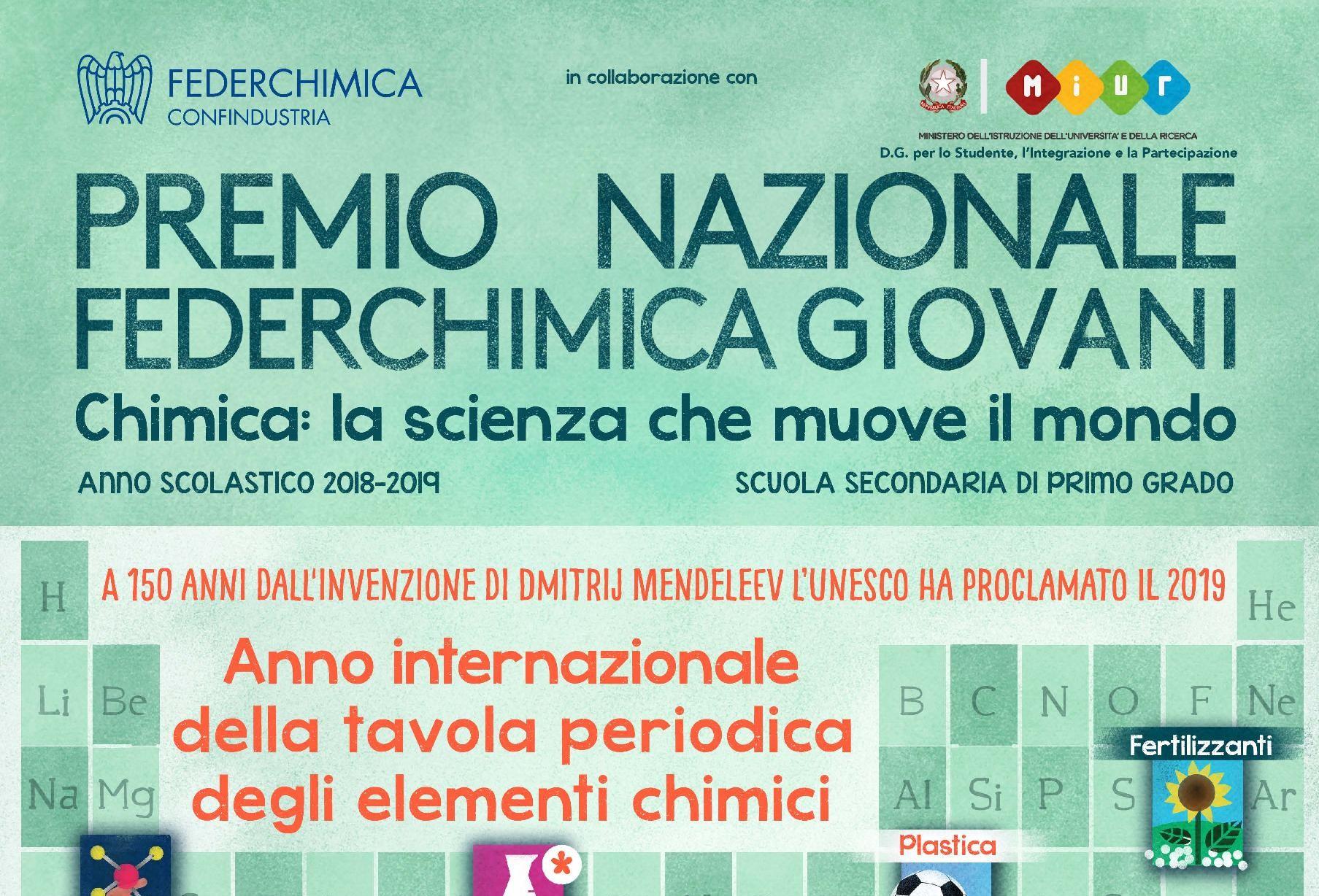 premio_federchimica_siad_azienda_chimica
